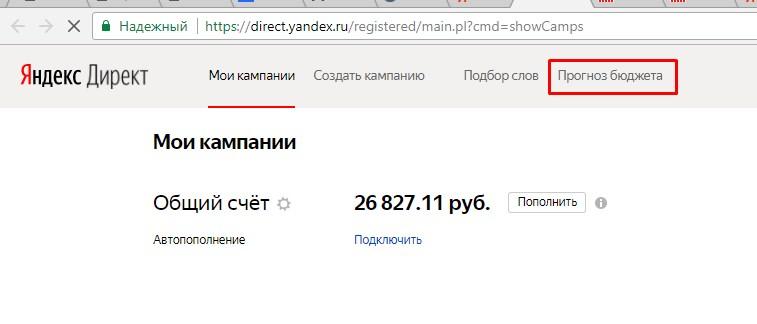 Контекстная реклама регистрация в каталогах раскрутка сайта главная сайт автосервис яндекс директ