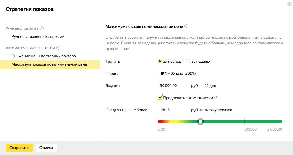Посчитать стоимость яндекс директ adwords associate google