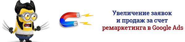 лого ремаркетинг