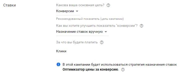 ставки КМС