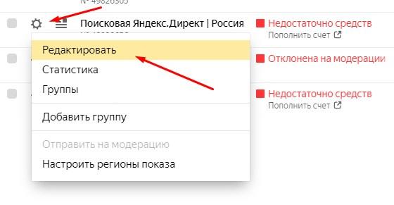 визитка веб интерфейс